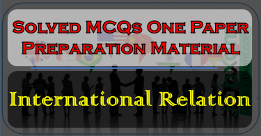 Solved MCQs One Paper Preparation Material IR1