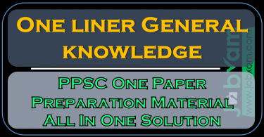 One liner General knowledge , PPSC One Paper Preparation Material All In One Solution