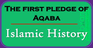 The first pledge of Aqaba , Islamic History