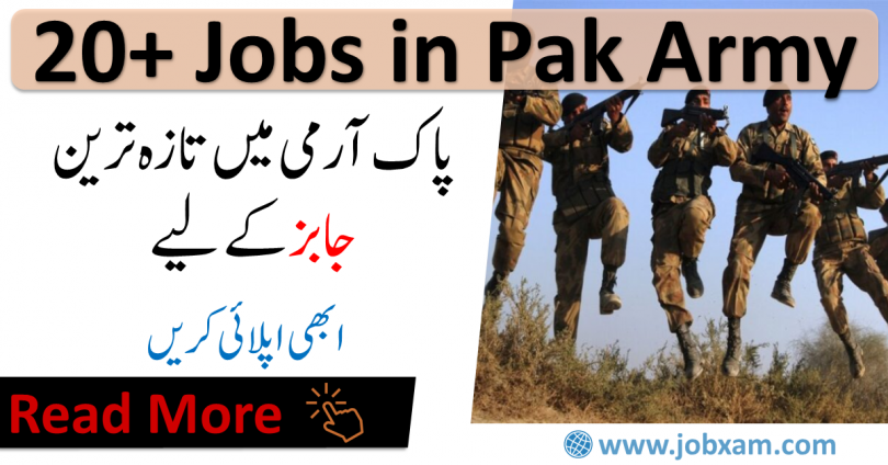 Latest Jobs in Pak Army for Matric and Intermediate