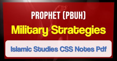 Prophet Muhammad's (SAW) military strategies