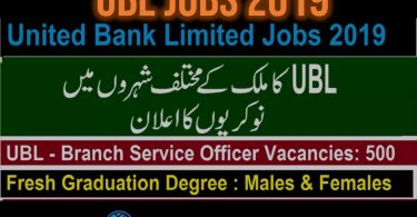 UBL Bank Jobs for Branch Service Officer BSO | UBL Jobs 2019