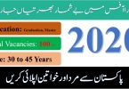 100 + VACANCIES IN NADRA OFFICE 2020