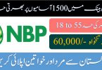 1500 Vacancies into National Bank of Pakistan 2020