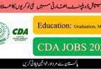 Capital Development Authority Latest Jobs 2020 | Apply Online