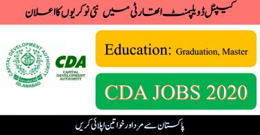 Capital Development Authority Latest Jobs 2020 | Apply Online