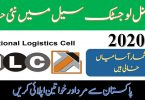 Latest Jobs 2020 National Logistics Cell (NLC) | Apply Now