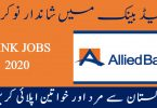 Allied Bank Multiple Jobs 2020 | Apply Online