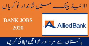 Allied Bank Multiple Jobs 2020 | Apply Online