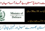 Ministry of Defense Pakistan Latest jobs | Apply Online