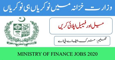 Ministry of Finance and Revenue jobs | Apply Online