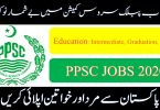 Multiple Jobs in Punjab Public Service Commission 2020 | Apply Online