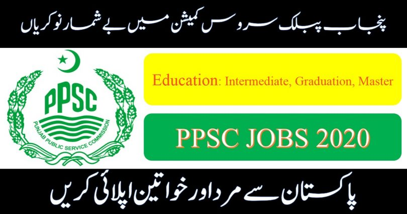 Multiple Jobs in Punjab Public Service Commission 2020   Apply Online