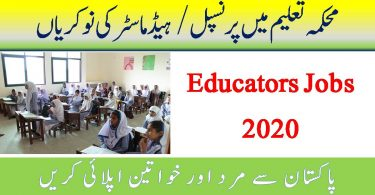 Principal Headmaster Jobs Education Department 2020 | Apply Online