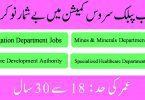 Punjab Public Service Commission Latest Jobs 2020   Apply Online