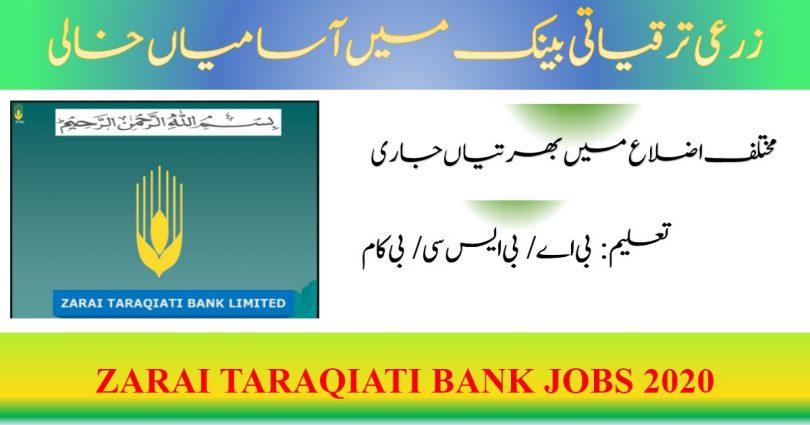 ZARAI TARAQIATI BANK PAKISTAN JOBS 2020 | Apply Online