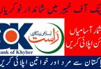 National Testing Service Bank of Khber Jobs 2020 | Apply Online