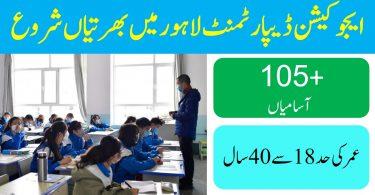 EDUCATION DEPARTMENT LAHORE LATEST JOBS 2020