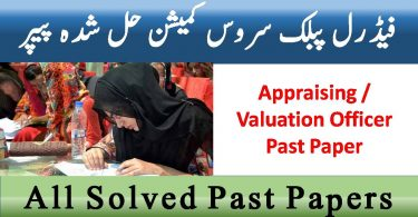 FPSC Appraising, Valuation Officer Solved Past Paper