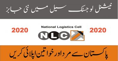 National Logistics Cell (NLC) Multiple Jobs 2020 | Apply online