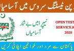 Open Testing Service NEPRA Jobs 2020 | Apply Online
