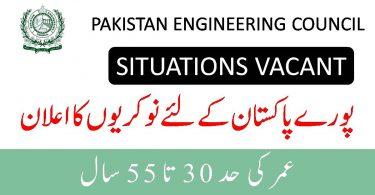 Pakistan Engineering Council Jobs 2020   Apply Online