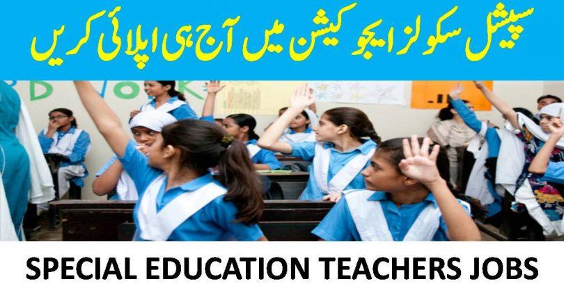 SPECIAL SCHOOLS EDUCATION PUNJAB JOBS 2020
