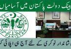State Bank of Pakistan Jobs 2020 | Apply Online