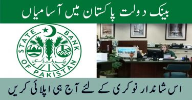 State Bank of Pakistan Jobs 2020 | Apply Online