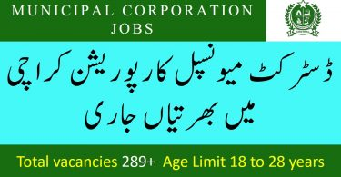 Latest Jobs District Municipal Corporation Karachi 2020