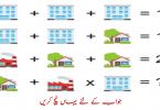 emoji logic puzzles answer key